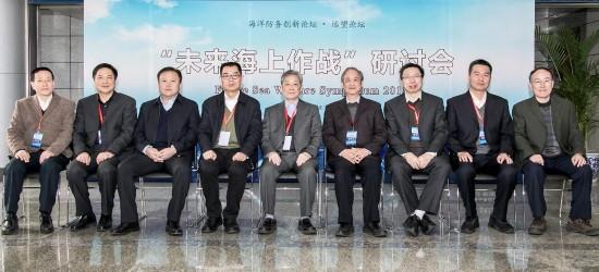 """首届""""未来海上作战""""研讨会在北京举行南京青奥会会徽"""