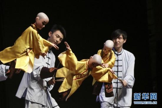 (XHDW)(2)上海大学生纽约展示中国传统文化魅力