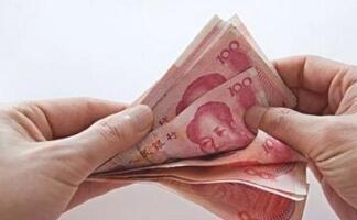37城平均月薪公布北京稳居首位