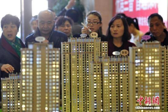 南京:开发商不得阻挠使用公积金贷款 失信者或上黑名单
