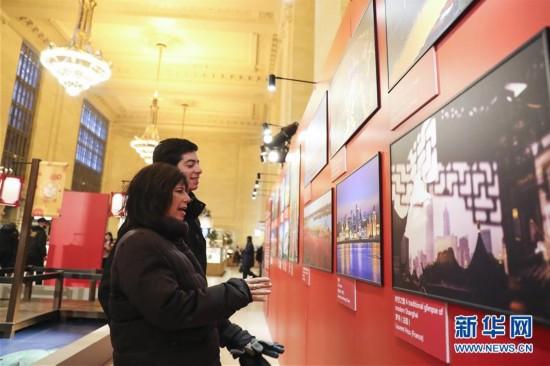 """(国际)(1)""""上海元素""""亮相纽约大中央车站"""