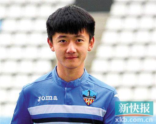国王杯又见中国球员 莱里达小将程辉替补亮相