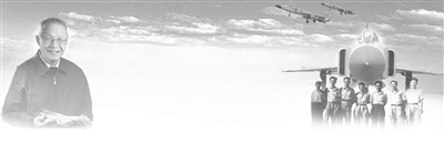 歼-8Ⅱ飞机总设计师顾诵芬院士:设计中国人自己的飞机!农妇难为