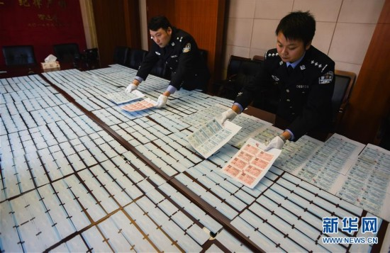 (法治)南京铁路公安破获一起特大制售春运假票案件