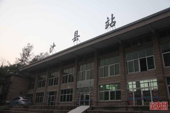 沙县火车站,谢幕之后期待转型