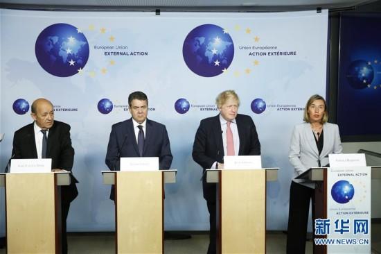 (国际)(1)欧盟及法德英三国重申维护伊核协议