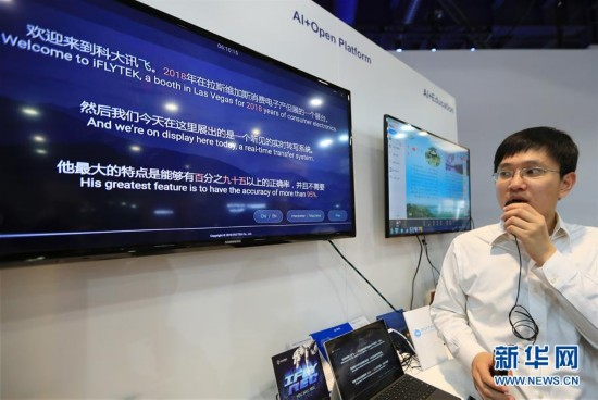 """(国际)(1)国际消费电子展上的""""中国力量"""""""
