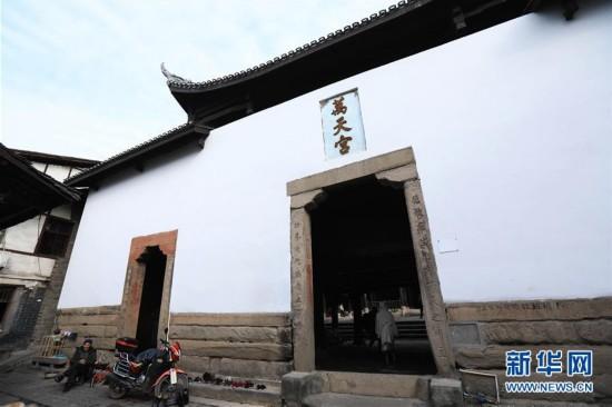 (美丽中国)(11)千年古镇韵味浓