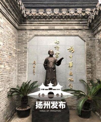 扬州宝应周恩来少年读书处提升工程完成 2月开馆