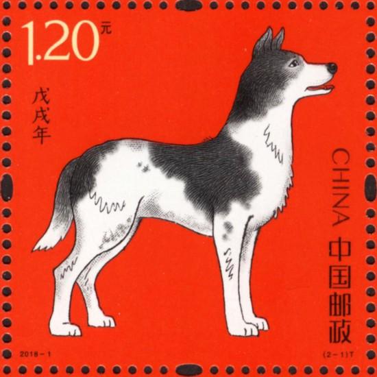 36年的岁月:生肖狗票与其设计者周令钊先生
