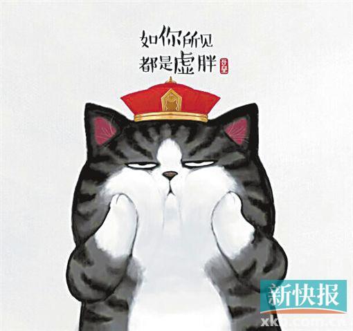 """中國版""""加菲貓"""":感受貓狗身上的人情味兒"""