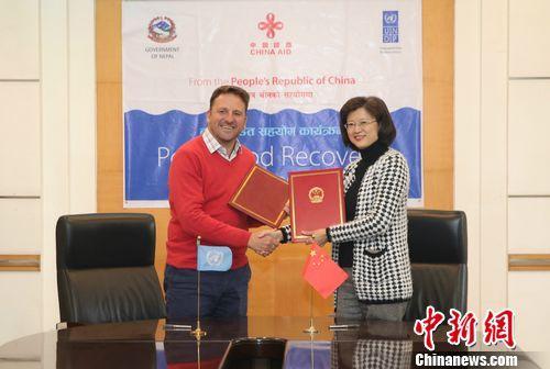 中国与联合国开发计划署合作向尼泊尔灾区提供人道主义援助