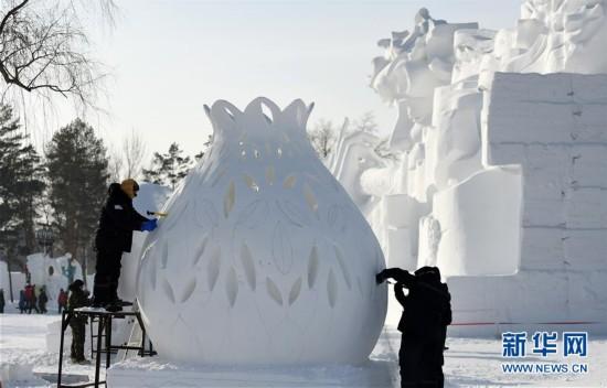 (文化)(6)国际雪雕比赛忙