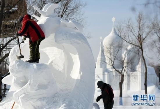 (文化)(2)国际雪雕比赛忙