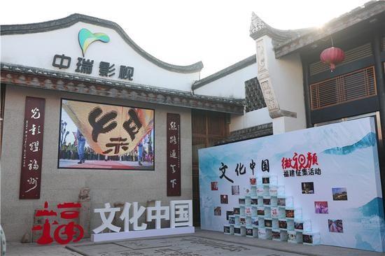 """""""文化中国""""福建征集颁奖盛典举行 各大奖项公布"""