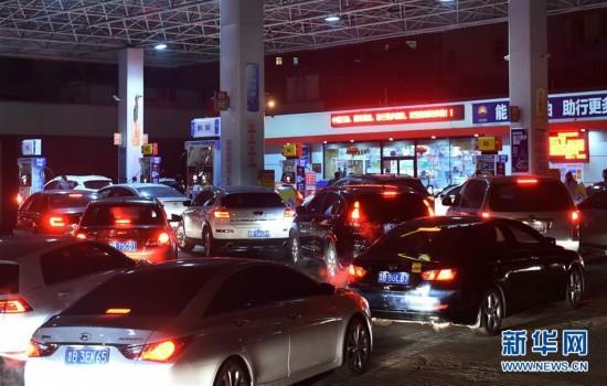 (经济)(1)汽油、柴油价格迎2018年首涨