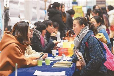 江苏举办学前教育师资招聘会 近百家单位求才