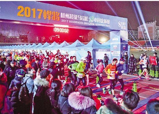 一年260场浙江马拉松及路跑交出年度成绩单