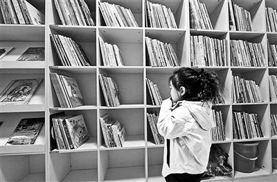 小孩书大市场不掩老问题:有出版机构99%是引进版哈工大李璐