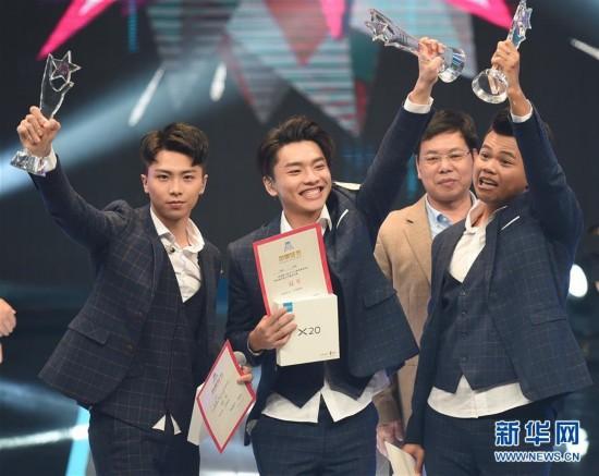 (XHDW)(1)两岸高校音乐大赛《青春最强音》总决赛在台北举行