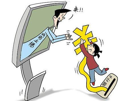 云南90后父亲4万元卖4岁亲生女儿 1周挥霍3万