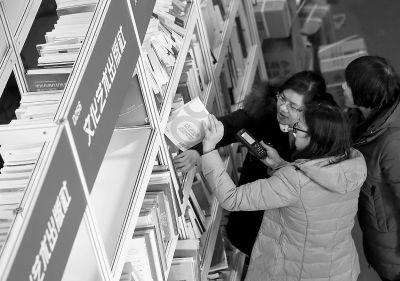 2018年北京图书订货会前天在中国国际展览中心(老馆)落幕