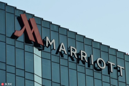 View of a logo of Marriott Hotel of Marriott International in Hangzhou city, east China′s Zhejiang province, 11 January 2018. [Photo: IC]