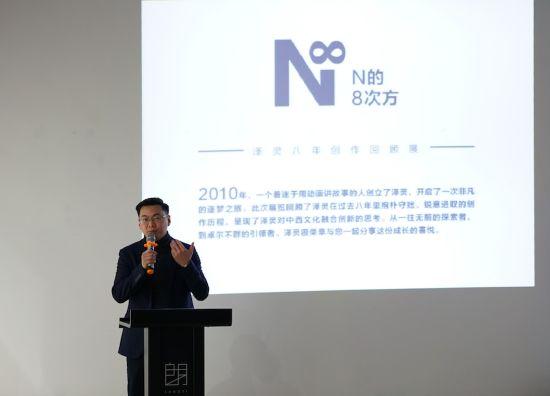 泽灵文化创作展发布新项目,中国原创IP获欧美市场认可