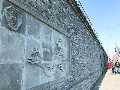 """东城新添三处""""砖雕一条街"""""""