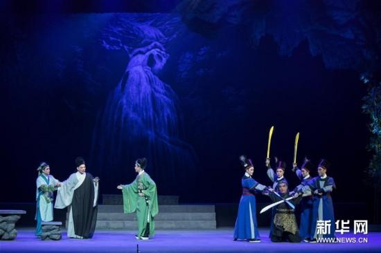 姚剧历史剧《王阳明》在北京长安大戏院上演