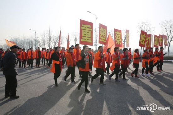 蔡家坡三国小镇_蔡家坡人口