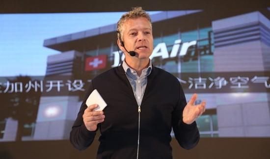 智能高效便于携带 IQAir推出Atem个人空气净化器产品