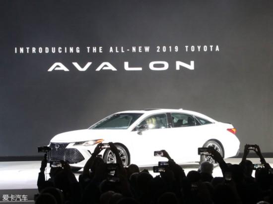 2018北美车展:丰田全新Avalon正式发布