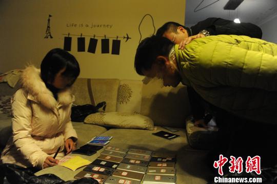 """微信""""拉客""""炒外汇买彩票疑犯半年骗取13省份受害者千万余元"""