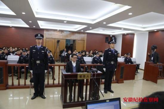 安徽省人民政府原秘书长杨敬农受审 被控受贿1000余万元