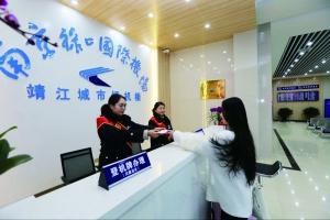 靖江城市候机楼启用 家门口可办南京机场值机