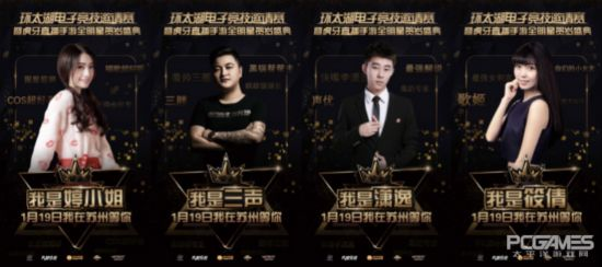 Canine teeth to mobile game live broadcast of the first platform King glory core competitiveness