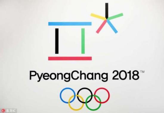 Logo of 2018 Pyeongchang Winter Olympics [Photo: IC]