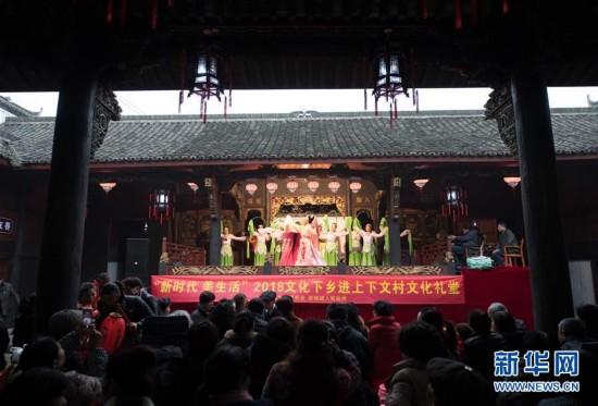 1月18日,在诸暨市草塔镇上下文村文化文化的老礼堂上,参加戏台美食街哪里宝龙在图片