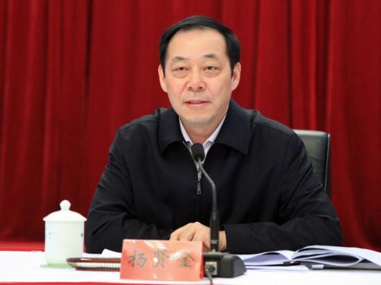 福建省卫生计生工作会议在榕召开