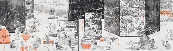 向西歸東:如何從千年水印裡感悟東方智慧?