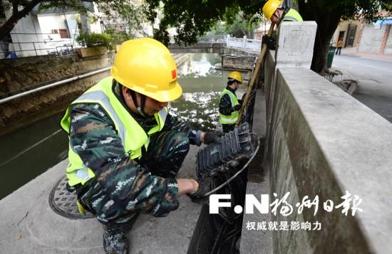 """福州内河沿岸管线启动全方位""""美容"""" 春节前基本完成清理整理"""