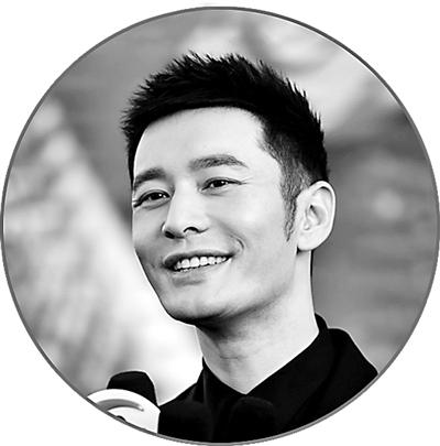 关晓彤黄晓明代言北京电视台春晚