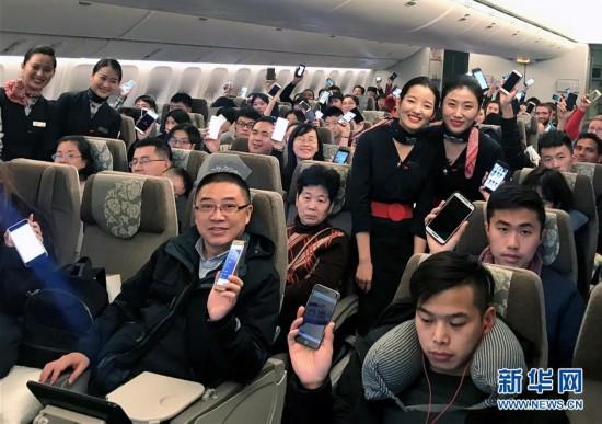 东航、海航等宣布放开航班使用手机限制