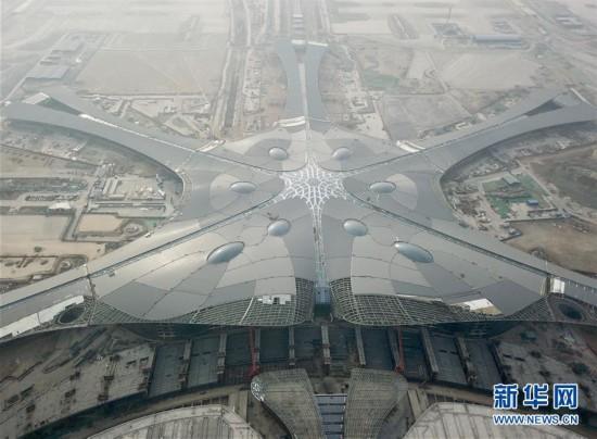 (新华视界)(1)北京新机场航站楼已实现功能性封顶封围