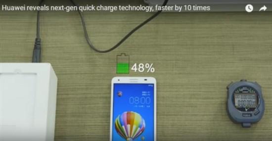 华为发布全新充电技术:充电快且不伤电池