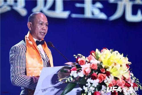 首届家具产业互联网创新大会在东莞举行