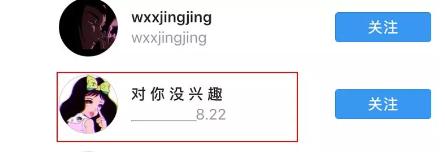 范丞丞女友疑曝光 女方已承认交往 网友:这是刚出道就要公布恋情?