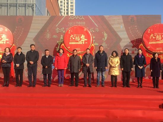 金凤区2018年文化体育旅游大拜年活动启动