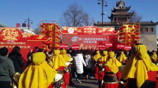 第二届银川欢乐购物季年货大集启动